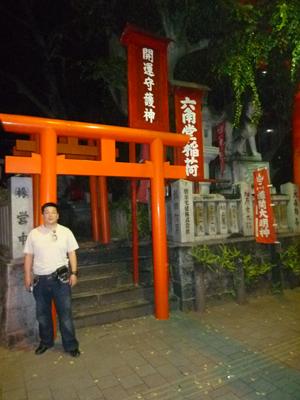 四国松山でお袖さんに再び会う旅-No.2_f0126903_1533191.jpg