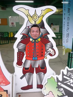 四国松山でお袖さんに再び会う旅-No.2_f0126903_1533579.jpg