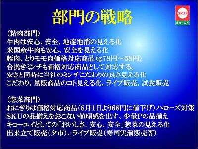 f0070004_10411833.jpg
