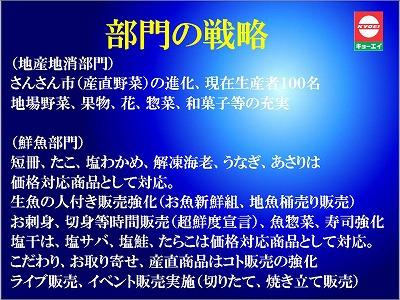 f0070004_1041985.jpg