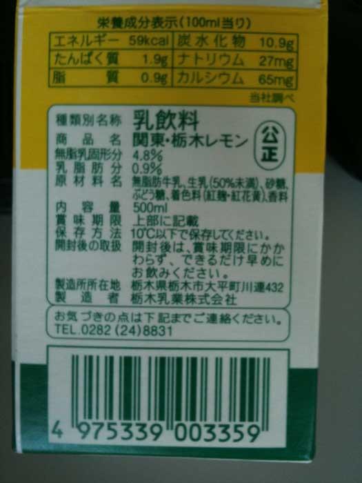 f0145106_19431846.jpg