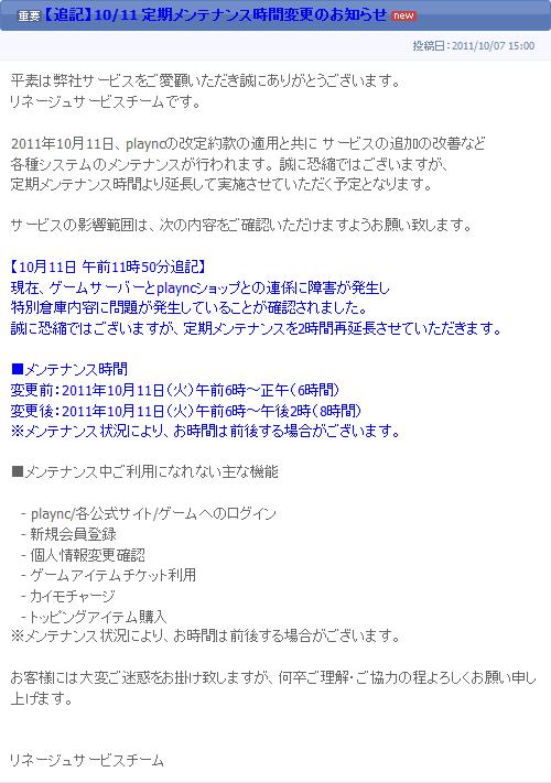 b0056117_4265635.jpg