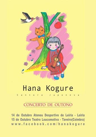 Hana Kogure 10月14日、15日 ポルトガルLIVE!_c0146817_17442287.jpg