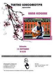 Hana Kogure 10月14日、15日 ポルトガルLIVE!_c0146817_17472818.jpg