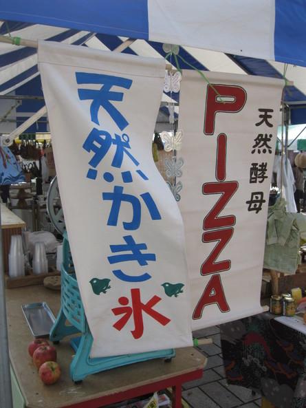 2011あそびのくにへ~「出店」です~☆_a0125419_7225594.jpg