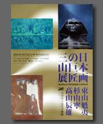 f0157427_1935146.jpg