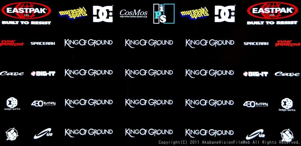King of Ground Round3 越谷レイクタウン VOL1エキスパート予選〜決勝_b0065730_2092670.jpg
