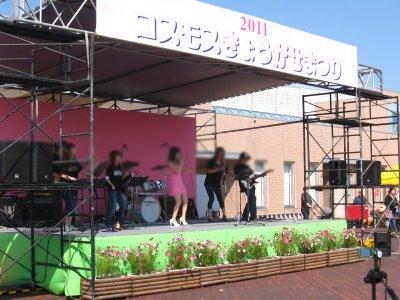 コスモス京ヶ瀬まつり2011_f0182936_238272.jpg