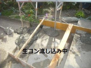 塗装工事…養生作業…スロープつくり_f0031037_21391834.jpg
