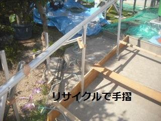塗装工事…養生作業…スロープつくり_f0031037_2139611.jpg