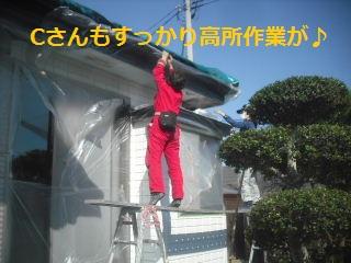 塗装工事…養生作業…スロープつくり_f0031037_21415653.jpg