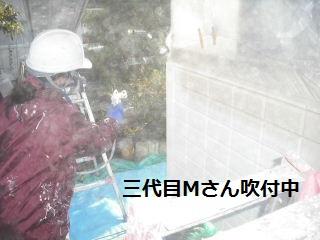 塗装工事…養生作業…スロープつくり_f0031037_21435520.jpg