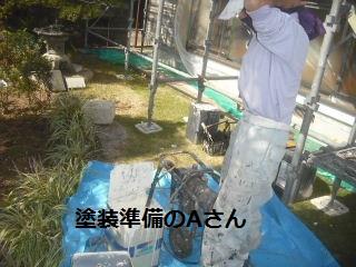 塗装工事…養生作業…スロープつくり_f0031037_2145579.jpg