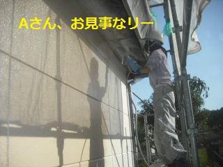 塗装工事…養生作業…スロープつくり_f0031037_21472151.jpg