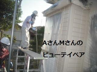 塗装工事…養生作業…スロープつくり_f0031037_21473672.jpg