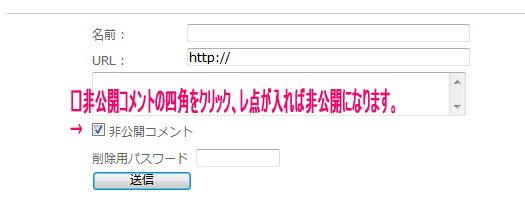 b0149340_18513066.jpg