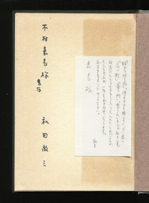 b0081843_19484022.jpg