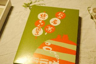 ショコラ・ブレッド、木の実のタルト★_a0175348_20525274.jpg
