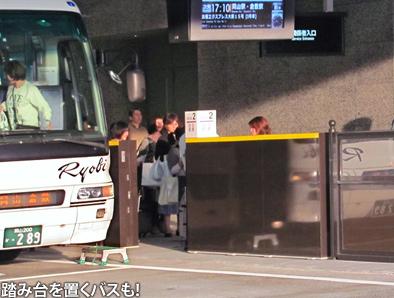 新設移転したJR大阪駅高速バスターミナルには、車いす乗車への配慮がない!_c0167961_2101824.jpg
