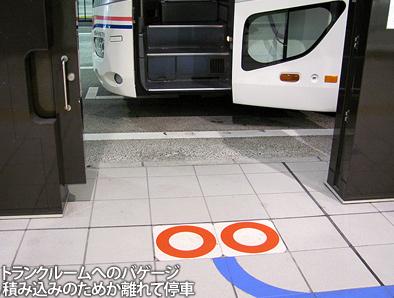 新設移転したJR大阪駅高速バスターミナルには、車いす乗車への配慮がない!_c0167961_281794.jpg