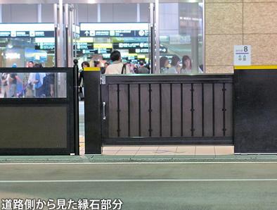 新設移転したJR大阪駅高速バスターミナルには、車いす乗車への配慮がない!_c0167961_29182.jpg