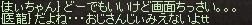 a0201367_1494410.jpg