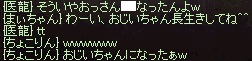 a0201367_1544171.jpg