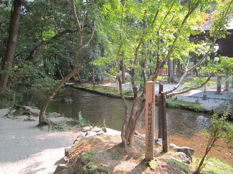 上賀茂神社_f0205367_1951431.jpg