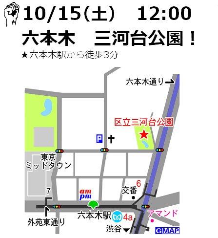 ▼「TOKYOを占拠せよ!」_d0017381_21243588.jpg