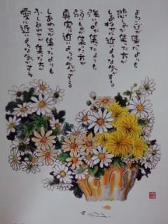 錦秋_a0165286_13411372.jpg