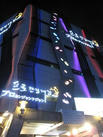 ソウル旅行2011.9:カンジャンケジャン_b0189489_224295.jpg