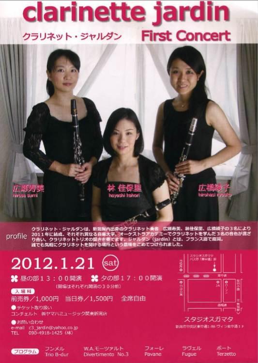e0046190_20124497.jpg