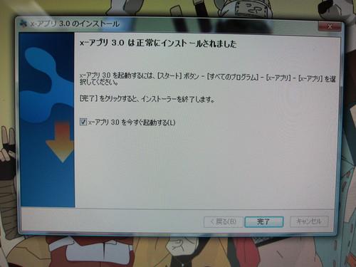 b0200291_19503282.jpg