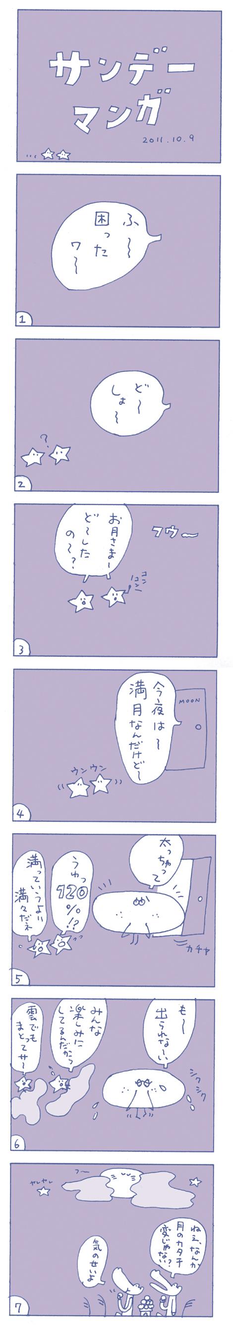 b0102193_20572292.jpg