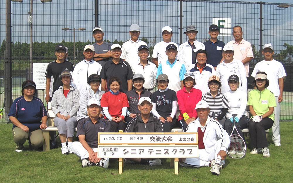 第14回シニアテニス交流大会に参加_b0114798_21483661.jpg