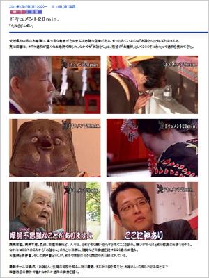 四国松山でお袖さんに再び会う旅-No.2_f0126903_19224539.jpg