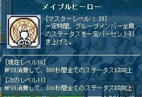 c0084904_94679.jpg