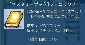 c0084904_9473878.jpg