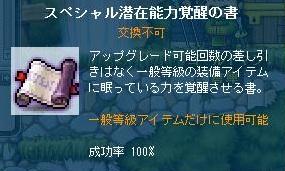 c0084904_9511719.jpg