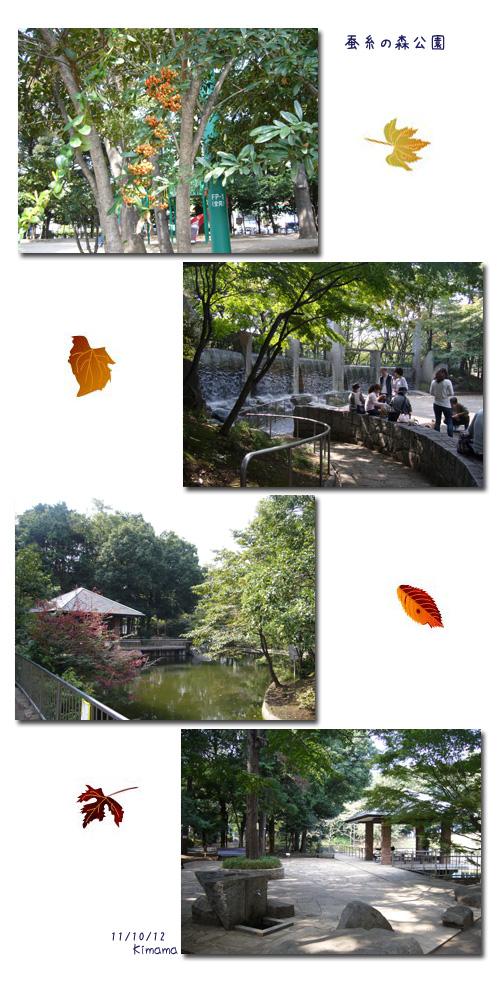 敬老保育参観日 (10月12日)_c0051105_1131074.jpg