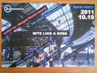 10/19(水) NITE LIKE A SODA @ club DNA_b0125413_18345086.jpg