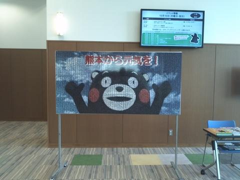 くまモンと偉人たち☆☆☆_b0228113_1640175.jpg