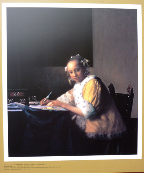 フェルメールからのラブレター展、ワシントンN・ギャラリー展_e0048413_17275111.jpg