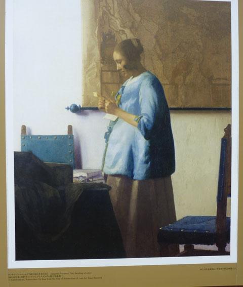 フェルメールからのラブレター展、ワシントンN・ギャラリー展_e0048413_17281824.jpg