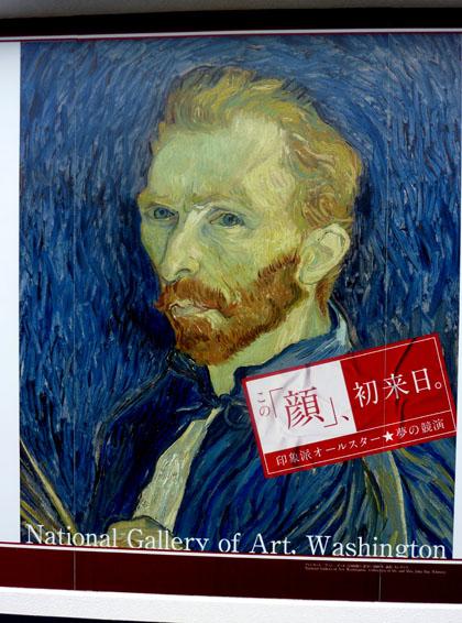 フェルメールからのラブレター展、ワシントンN・ギャラリー展_e0048413_17283929.jpg