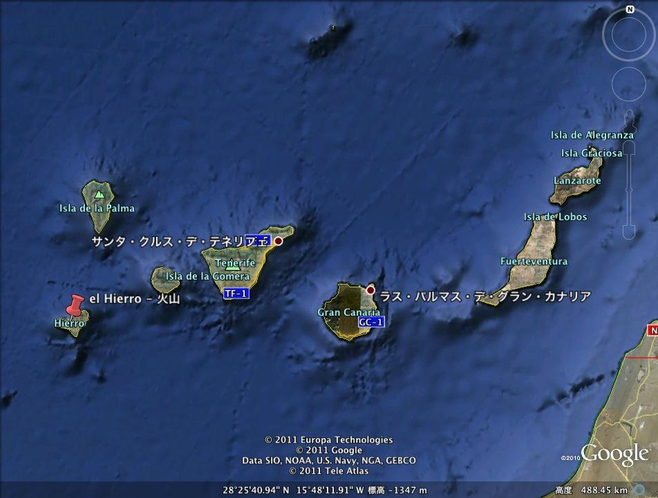 もうすぐ「米東海岸」に巨大津波の恐怖!?:カナリア諸島エルヒエロ火山が噴火??_e0171614_9505114.jpg