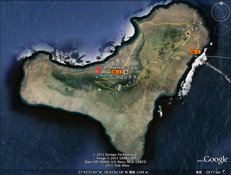 もうすぐ「米東海岸」に巨大津波の恐怖!?:カナリア諸島エルヒエロ火山が噴火??_e0171614_9505556.jpg