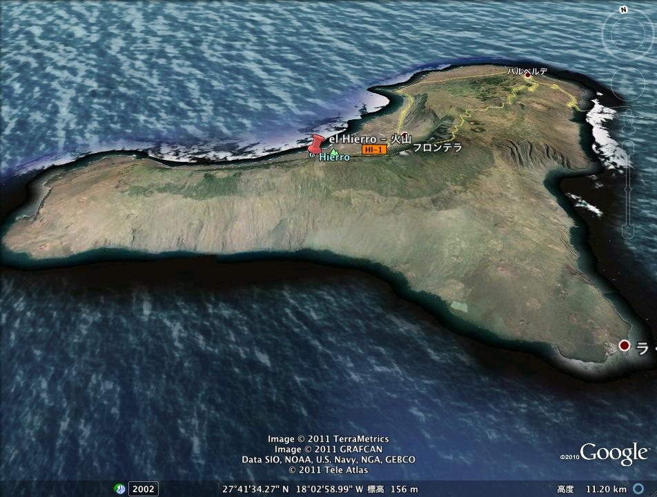 もうすぐ「米東海岸」に巨大津波の恐怖!?:カナリア諸島エルヒエロ火山が噴火??_e0171614_9505720.jpg