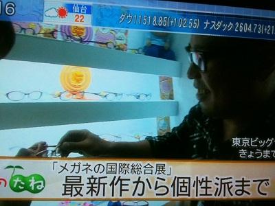 テレビ東京放送されました!!_f0191715_9201852.jpg