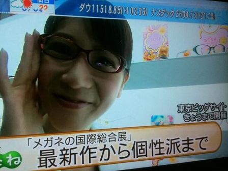 テレビ東京放送されました!!_f0191715_921069.jpg